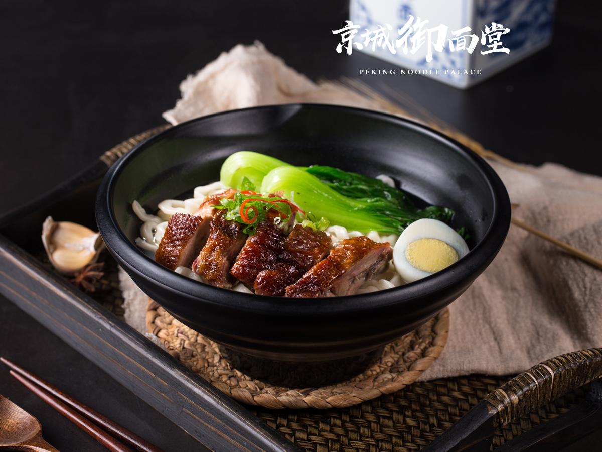 京城烤鸭面