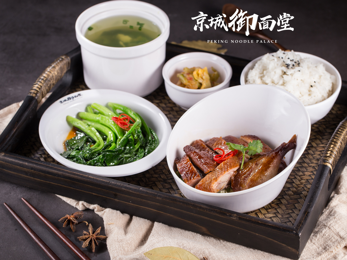 京城烤鸭饭