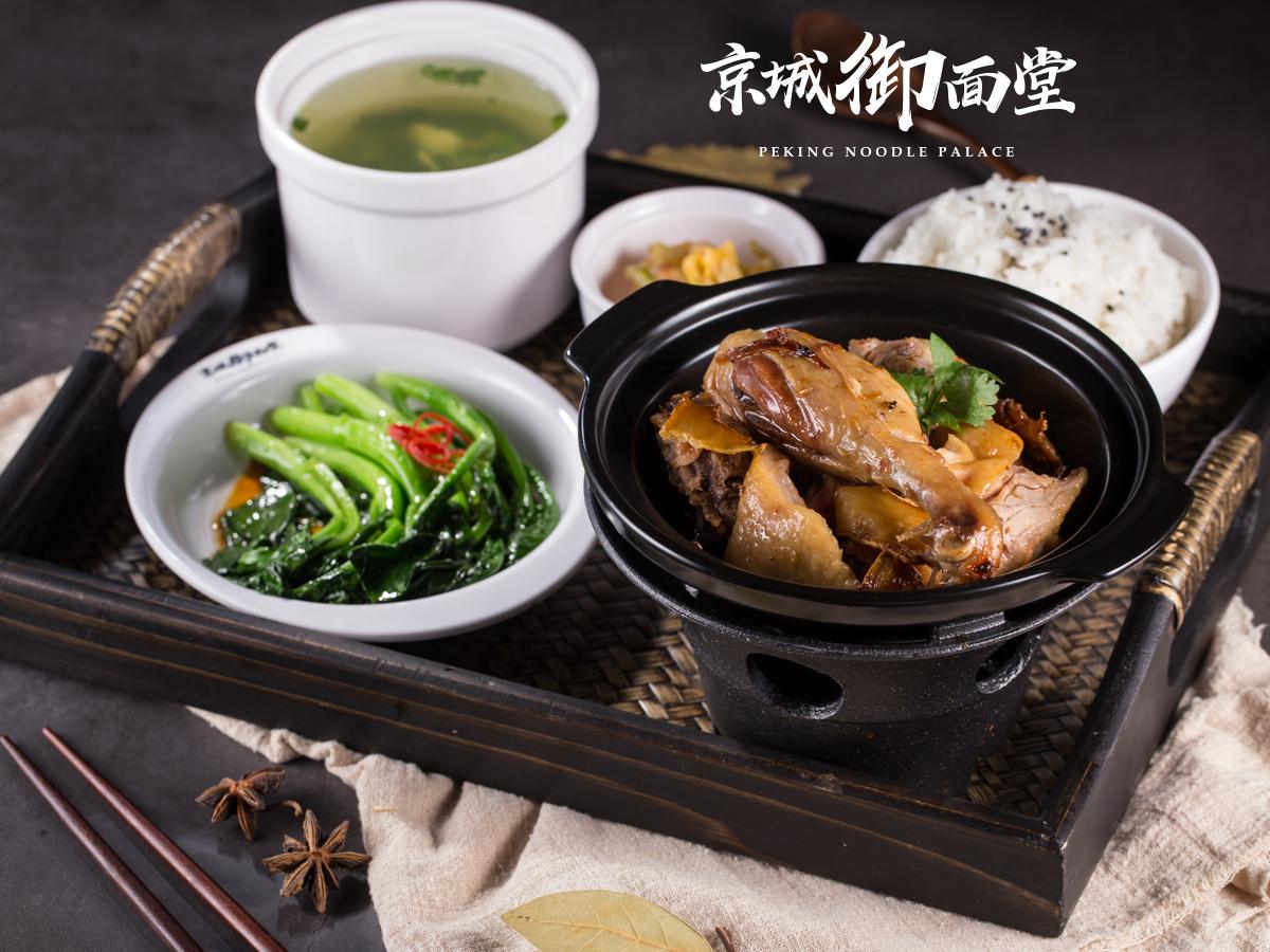 姜母鸭香锅