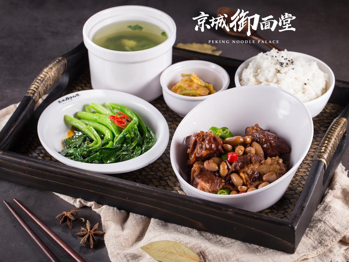 京城酱大骨饭